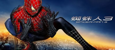 spiderman-3.jpg