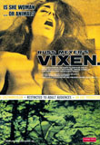 vixen-dvd.jpg