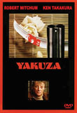 yakuza-dvd.jpg
