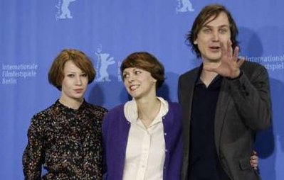 everyone-else-berlinale