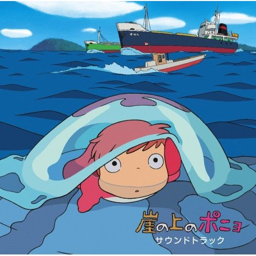 ponyo-en-el-acantilado-bso