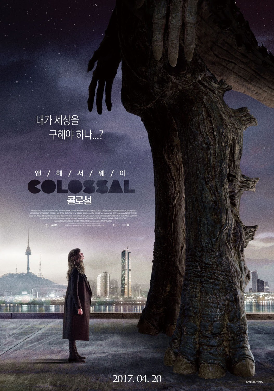 colossal poster 4