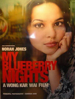My Blueberry Nights ¿abre Cannes?