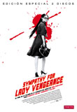 Sympathy for Lady Vengenance DVD