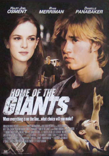 home-of-the-giants.jpg
